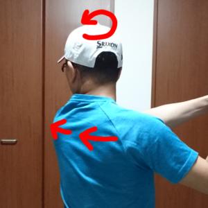 左肩甲骨の外転と頭を左に回す動き