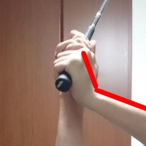 左手首の背屈の動き
