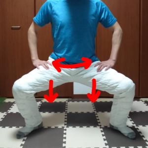股関節ストレッチ3