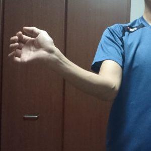 右手の使い方5