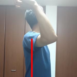 右手の使い方9