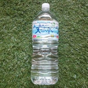 2リットルのペットボトル