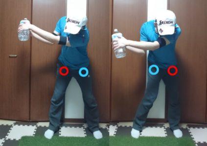 正しい切り返しの動きを身につける為のコンテクスチュアルトレーニング②