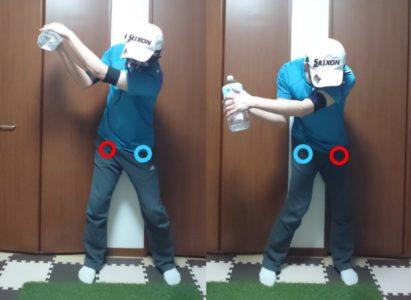 正しい切り返しの動きを身につける為のコンテクスチュアルトレーニング③