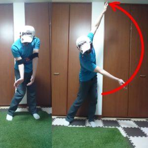 インパクトでボールを押し込む動きを身につけるコンテクスチュアルトレーニング④