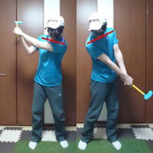 前傾姿勢をキープするスイングを身につける為のコンテクスチュアルトレーニング⑤