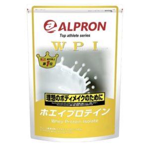 アルプロン【WPIホエイプロテイン】